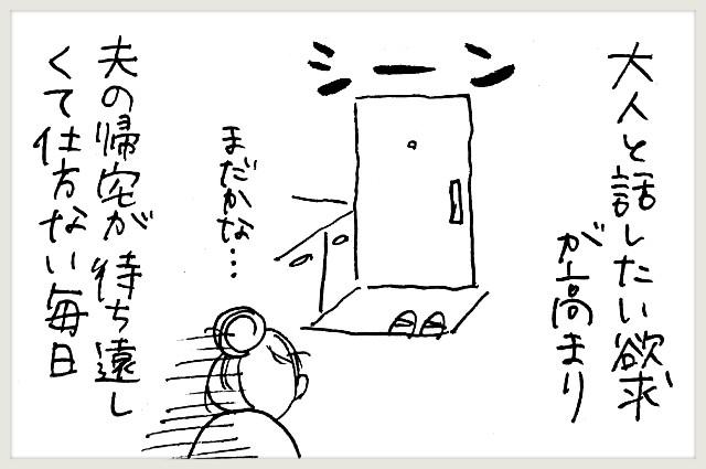 f:id:yuruyakanasakamichi:20200716132827j:image