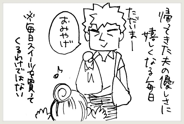 f:id:yuruyakanasakamichi:20200716132833j:image