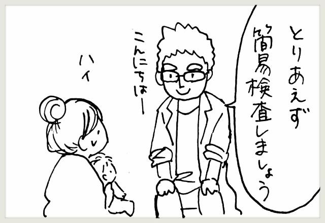 f:id:yuruyakanasakamichi:20200716133350j:image