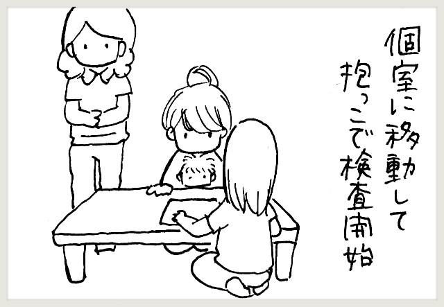 f:id:yuruyakanasakamichi:20200716133357j:image