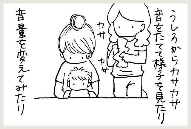 f:id:yuruyakanasakamichi:20200716133403j:image