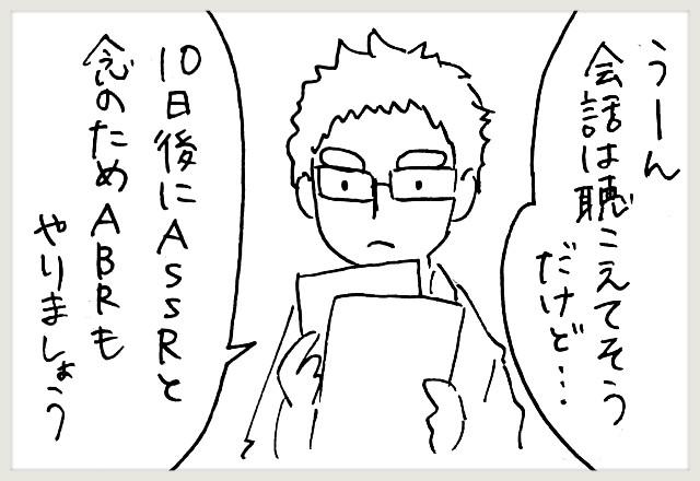 f:id:yuruyakanasakamichi:20200730103119j:image