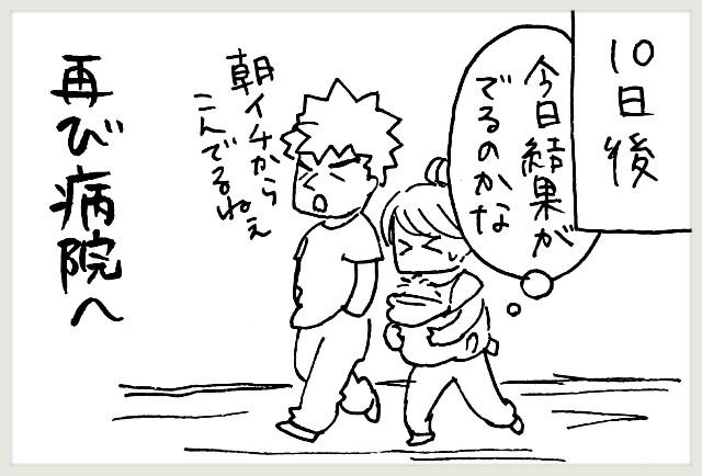 f:id:yuruyakanasakamichi:20200730103625j:image