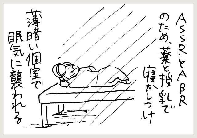 f:id:yuruyakanasakamichi:20200730103637j:image