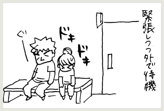 f:id:yuruyakanasakamichi:20200730103653j:image