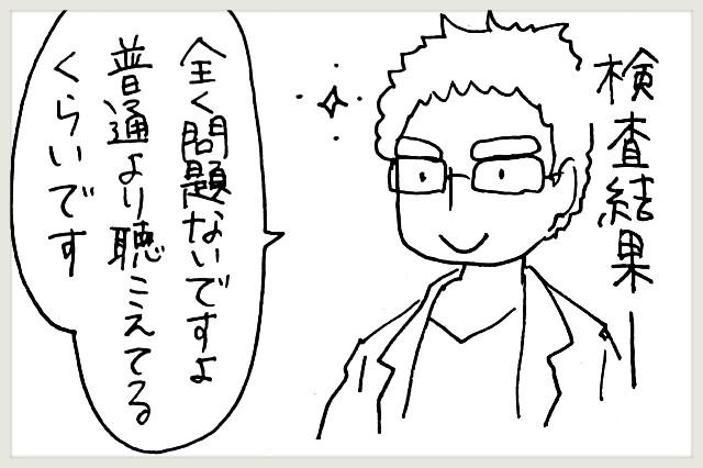 f:id:yuruyakanasakamichi:20200730103701j:image