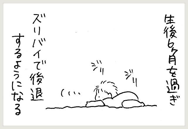f:id:yuruyakanasakamichi:20200730142602j:image