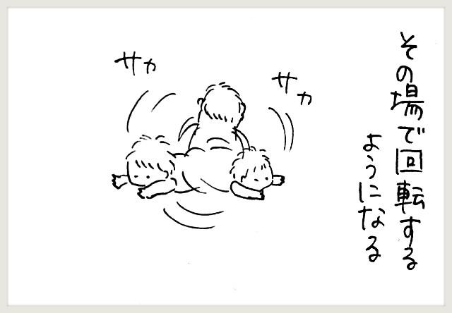 f:id:yuruyakanasakamichi:20200730142612j:image