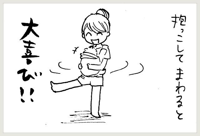 f:id:yuruyakanasakamichi:20200730142619j:image