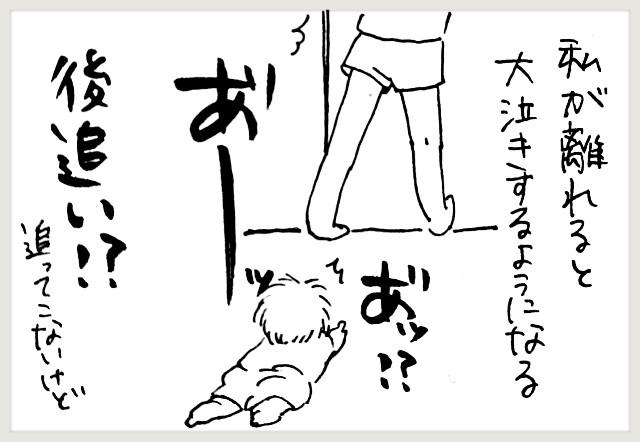 f:id:yuruyakanasakamichi:20200730142625j:image