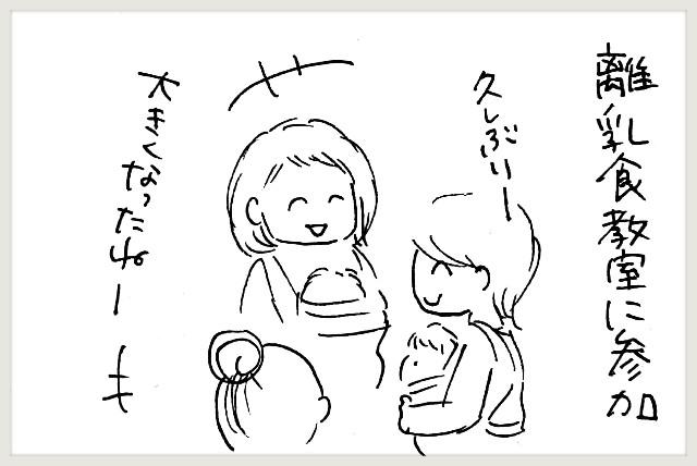 f:id:yuruyakanasakamichi:20200730142650j:image