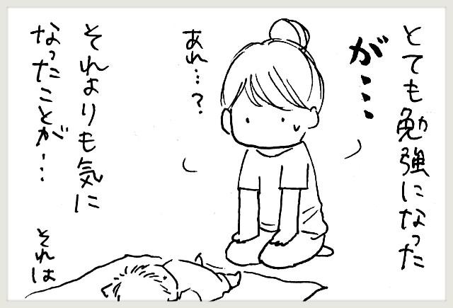 f:id:yuruyakanasakamichi:20200730142702j:image