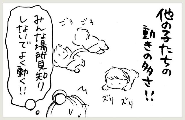 f:id:yuruyakanasakamichi:20200730142707j:image