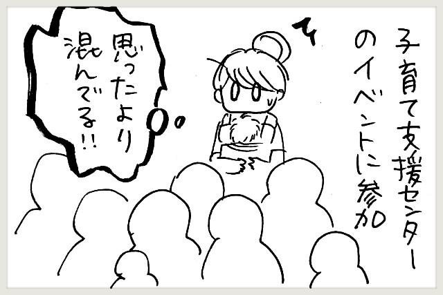 f:id:yuruyakanasakamichi:20200821121105j:image