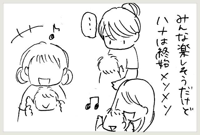 f:id:yuruyakanasakamichi:20200821121117j:image
