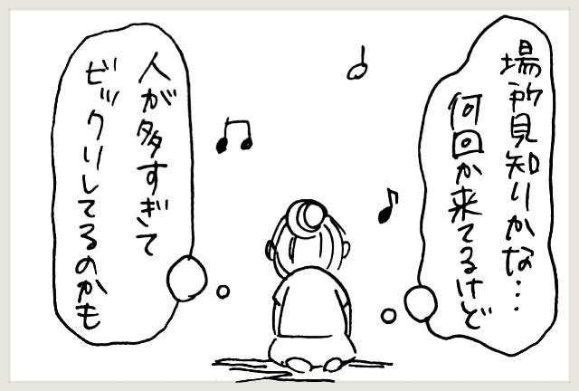 f:id:yuruyakanasakamichi:20200821121132j:image