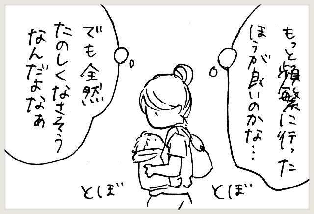 f:id:yuruyakanasakamichi:20200821121146j:image