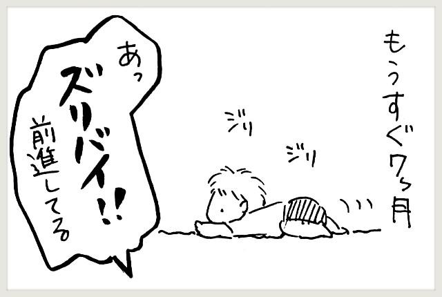 f:id:yuruyakanasakamichi:20200821122008j:image