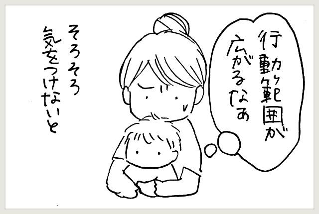 f:id:yuruyakanasakamichi:20200821122016j:image