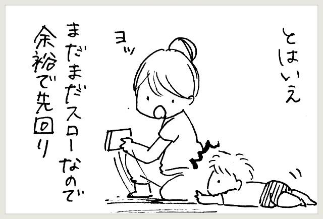 f:id:yuruyakanasakamichi:20200821122022j:image