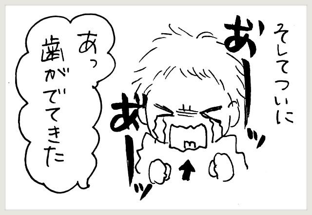 f:id:yuruyakanasakamichi:20200821122029j:image