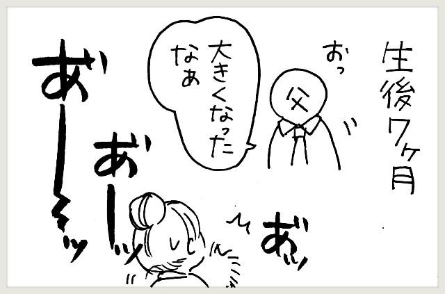 f:id:yuruyakanasakamichi:20200827141302j:image