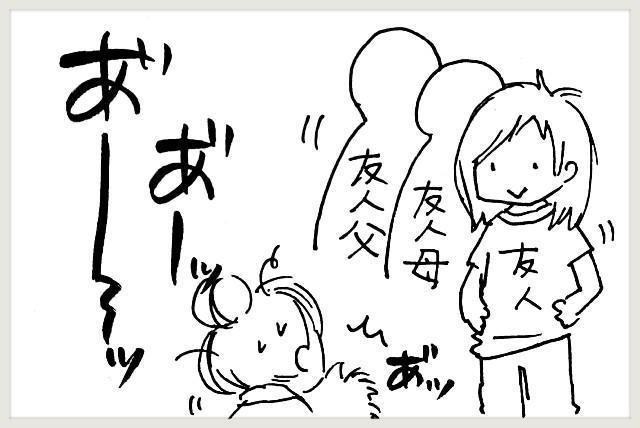 f:id:yuruyakanasakamichi:20200827141309j:image