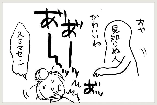 f:id:yuruyakanasakamichi:20200827141315j:image