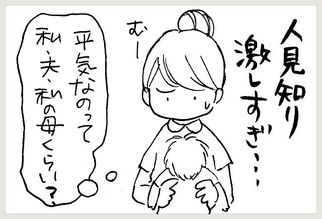 f:id:yuruyakanasakamichi:20200827141323j:image