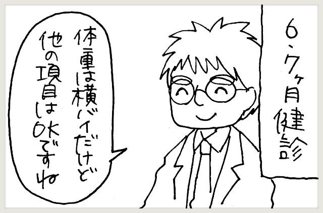 f:id:yuruyakanasakamichi:20200827141355j:image
