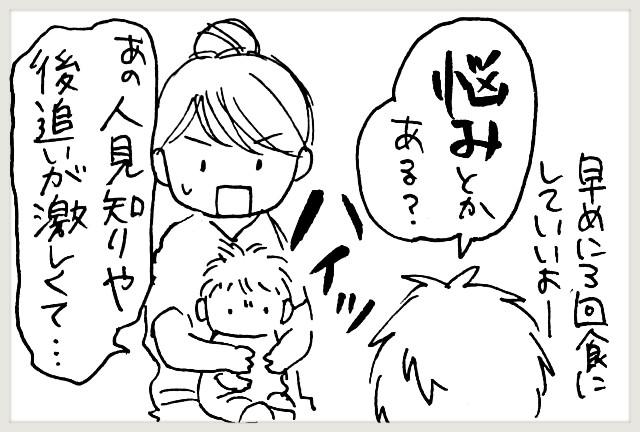 f:id:yuruyakanasakamichi:20200827141401j:image