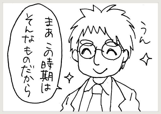 f:id:yuruyakanasakamichi:20200827141406j:image