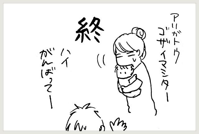 f:id:yuruyakanasakamichi:20200827141412j:image