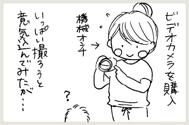 f:id:yuruyakanasakamichi:20200909134903j:image