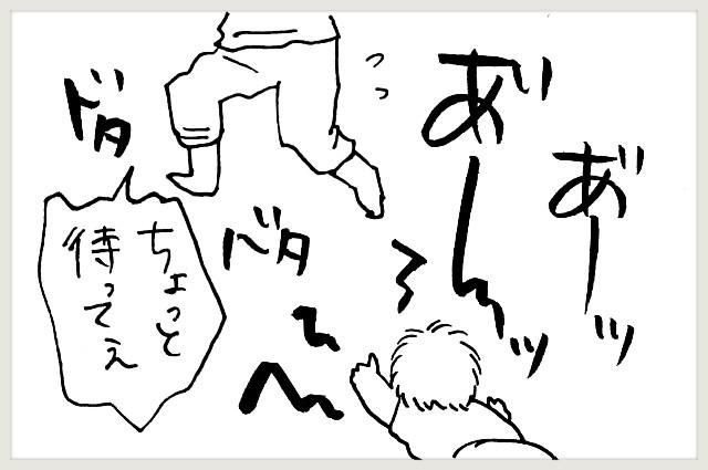f:id:yuruyakanasakamichi:20200909134912j:image