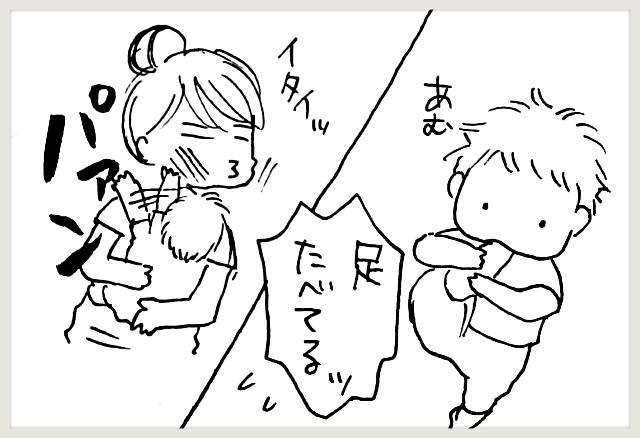f:id:yuruyakanasakamichi:20200909134919j:image