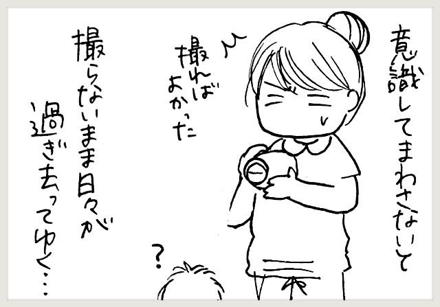 f:id:yuruyakanasakamichi:20200909134926j:image
