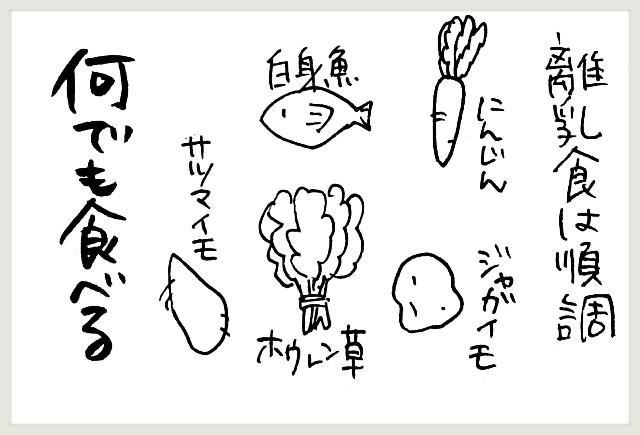 f:id:yuruyakanasakamichi:20200909135251j:image