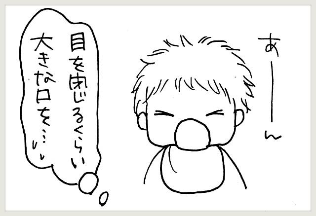 f:id:yuruyakanasakamichi:20200909135259j:image