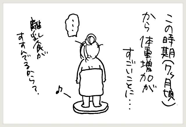 f:id:yuruyakanasakamichi:20200909135312j:image