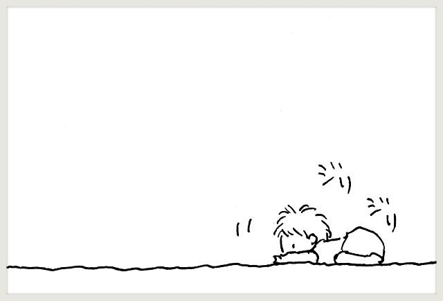 f:id:yuruyakanasakamichi:20200926111754j:image