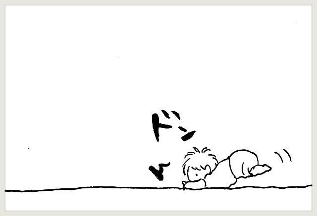 f:id:yuruyakanasakamichi:20200926111804j:image