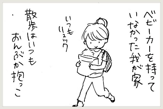 f:id:yuruyakanasakamichi:20200926112411j:image