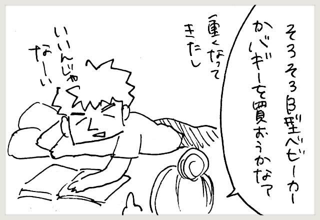 f:id:yuruyakanasakamichi:20200926112418j:image