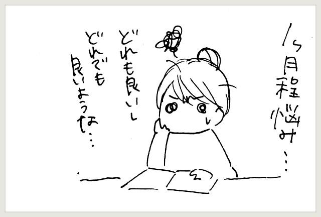 f:id:yuruyakanasakamichi:20200926112427j:image