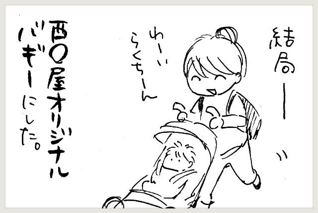 f:id:yuruyakanasakamichi:20200926112437j:image
