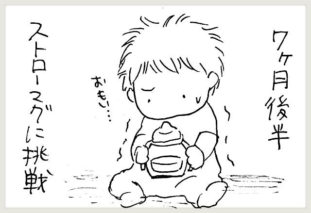 f:id:yuruyakanasakamichi:20201008135345j:image