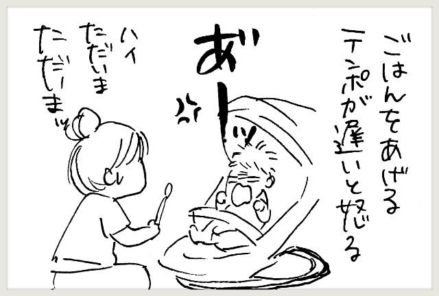 f:id:yuruyakanasakamichi:20201008135355j:image