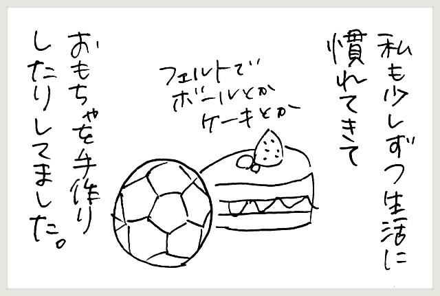 f:id:yuruyakanasakamichi:20201008135409j:image