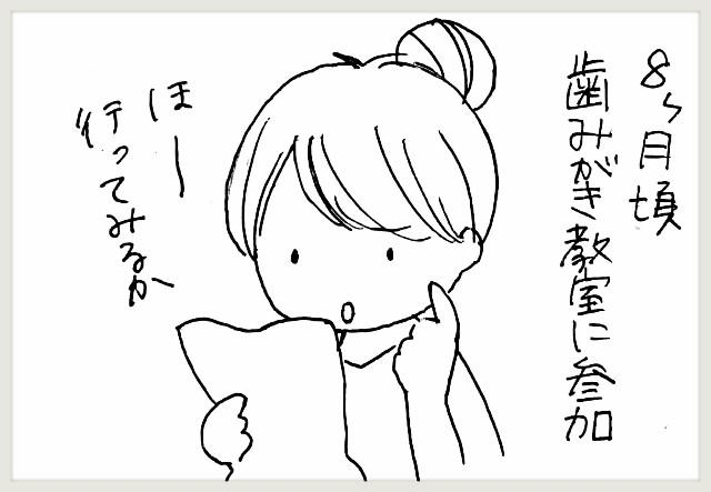 f:id:yuruyakanasakamichi:20201109114247j:image